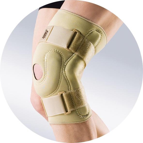 Бандаж на коленный сустав NKN 139