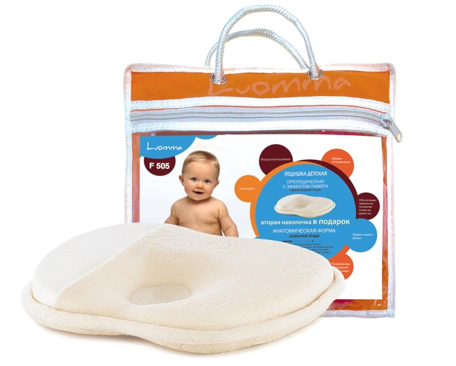 Детская ортопедическая подушка от рождения Luomma