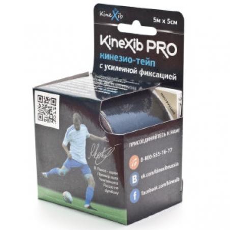 Кинезио-тейп (Kinexib Pro 5 см.)