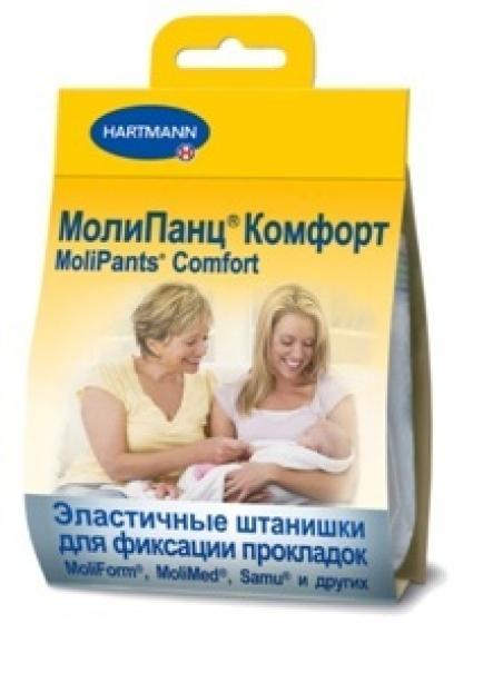 MoliPants Comfort / МолиПанц Комфорт - Эластичные сетчатые штанишки для фиксации прокладок