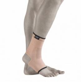 Бандаж на голеностопный сустав BCA 400