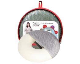 Подушка-кольцо на сидение Luomma